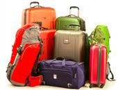 Чемоданы, дорожные и спортивные сумки, рюкзаки