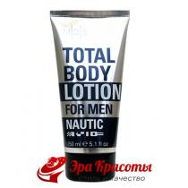 Лосьон для рук и тела Nautic Mades Cosmetics, 150 мл