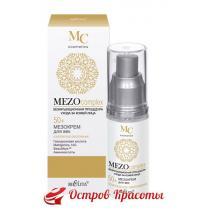 MEZOcomplex Мезокрем для век 50+ Комплексное омоложение Белита, 30 мл