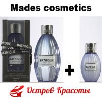 Акция «Mades cosmetics дарит подарки»!