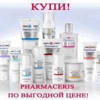 АКЦИЯ – «Купи РHARMACERIS по выгодной цене!»