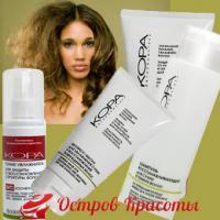 Косметика Кора. Поврежденные и сухие волосы - программа интенсивного восстановления.