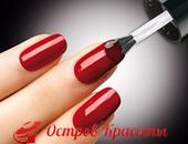 Гель-лаки и гель-краски для ногтей