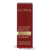 Anti-age крем для контура вокруг глаз GF 5 клеточное обновление Kora Premium Line, 25 мл