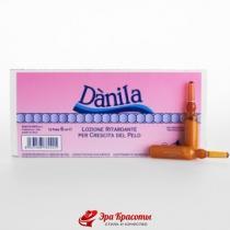 Ампулы замедляющие рост волоc после депиляции After Wax Retarding Phials Danila Punti di Vista, 12 шт * 5 мл