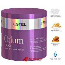 Power-маска для длинных волос Otium XXL Estel, 300 мл