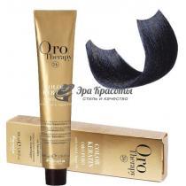 Безаммиачная крем-краска для волос 1.10 Иссиня-черный Oro Therapy Color Keratin Fanola, 100 мл
