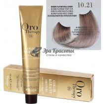 Безаммиачная крем-краска для волос 10.21 Платиновый блондин фиолетовый пепельный Oro Therapy Color Keratin Fanola, 100 мл
