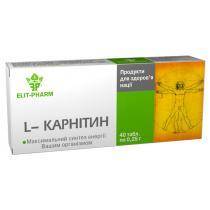 L-Карнитин Элит-фарм таблетки 0,25 г №40