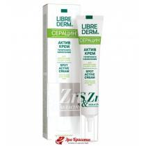 Актив-крем точечного нанесения для жирной кожи и кожи с акне Серацин Spot Active Cream Librederm, 20 мл