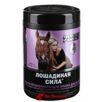 Маска для волос ультра регенерирующая с вытяжкой из виноградных косточек Hair Care Хорс Форс Лошадиная сила, 1000 мл