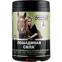 Маска для волос ультраувлажняющая на аминокислотах зародышей овса и катионных полимерах Hair Care Хорс Форс Лошадиная сила, 1000 мл