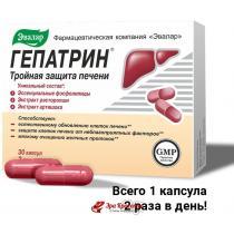 Гепатрин Восстановление, очищение и защиты печени Эвалар, капсулы 0,33 г № 30