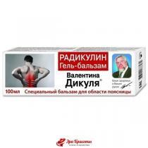 Бальзам В.Дикуля Радикулин  (поясница) КоролевФарм, 100 мл