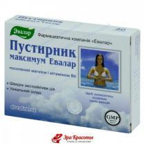 Пустырник максимум поддержка нервной системы Эвалар, таблетки 0,55 г №40