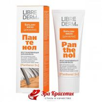 Бальзам-маска восстанавливающая для тонких и ослабленных волос Panthenol Librederm 200 мл