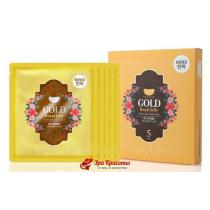 Гидрогелевая маска для лица с золотом и маточным молочком Koelf Gold and Royal Jelly Hydro Gel Mask, 30 г*5 шт