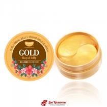 Гидрогелевые патчи для глаз с золотом и маточным молочком Koelf Gold and Royal Jelly Eye Patch, 60 шт