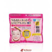 Антивозрастные маски для лица Hada Labo Gokujyun 3D Perfect Mask, 30 шт