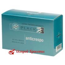 Ампулы для выпрямления  непослушных и вьющихся волос Anticrespo Spray Black Professional, 12*10 мл