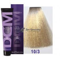 Крем-краска для волос 10/3 очень светлый блондин платиновый золотистый Hair color cream DCM. 100 мл