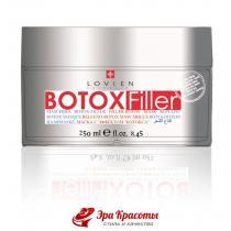Маска для глубокого восстановления волос с эффектом ботокса Botox Filler Mask Lovien Essential, 250 мл