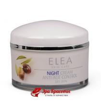 Восстанавливающий ночной крем от морщин Q10 для сухой кожи Skin Care Anti-Age Night Cream Dry Skin Luxor, 50 мл