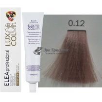 Безаммиачная крем-краска 0.12 пепельно-фиолетовый Color Elea Professional Luxor, 60 мл