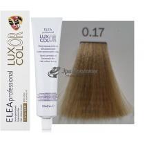 Безаммиачная крем-краска 0.17 пепельно-коричневый Color Elea Professional Luxor, 60 мл