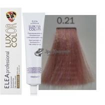 Безаммиачная крем-краска 0.21 фиолетово-пепельный Color Elea Professional Luxor, 60 мл