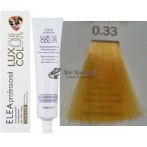 Безаммиачная крем-краска 0.33 золотистый интенсивный Color Elea Professional Luxor, 60 мл