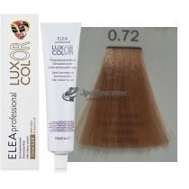Безаммиачная крем-краска 0.72 коричнево-фиолетовый Color Elea Professional Luxor, 60 мл