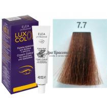 Крем-краска для бровей и ресниц светло-коричневый Color Luxor, 100 мл