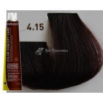 Безаммиачная тонирующая краска для волос 4.15 Каштановый пепельно-махагоновый Color Concept Care Coiffance, 100 мл