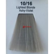 Краска для волос стойкая 10.16 Яркий Блонд Пепельно-Фиолетовый Master Lux, 60 мл
