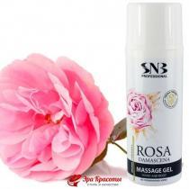 Гель для массажа рук и тела Дамасская роза Massage Gel Rosa Damascena SNB Professional (MPSR23), 100 мл
