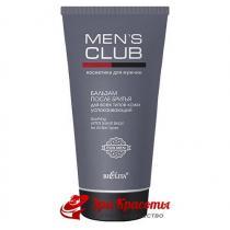 Бальзам после бритья для всех типов кожи Успокаивающий MensCLUB BiElita, 150 мл