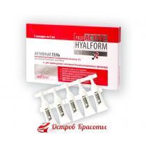 Активный гель гиалуроновой кислоты 2% для биоревитализации кожи лица Prof Active Hyalform аппаратная Белита, 5 мл*5 шт