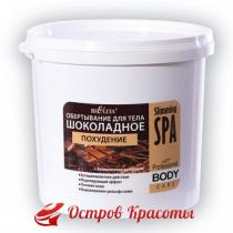 Prof Body Care Обертывание для тела шоколадное для похудения Slimming SPA Белита, 1000 г