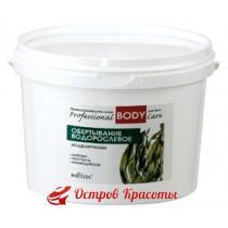 Prof Body Care Обертывание водорослевое моделирующий Белита, 1 кг