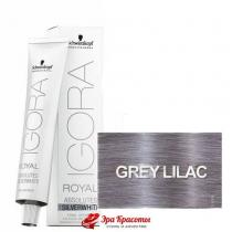 Краска для волос Холодная Сирень Silverwhite Grey Lilac Igora Royal Schwarzkopf, 60 мл