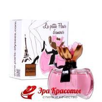 Туалетная вода спрей для женщин Fleur La Petite d'Amour, 100 мл
