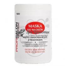 Маска для окрашенных волос с маслом макадамии и кератином Hair Mask Profi Salon, 1000 мл