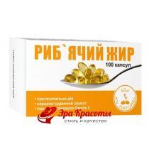 Рыбий жир Enjee An Naturel, капсулы 1000 мг №100 (431113)