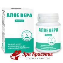 Алоэ вера Enjee An Naturel, капсулы 500 мг № 30 (432141)