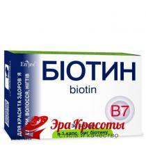 Биотин Enjee капсулы 5 мг № 30 (432646)