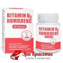 Витамин D3 комплекс Enjee An Naturel, капсулы № 30 (433094)