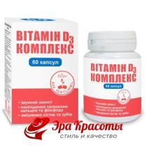 Витамин D3 комплекс Enjee An Naturel, капсулы № 60 (433100)