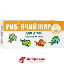 Рыбий жир для детей капсулы 300 мг Enjee, № 36