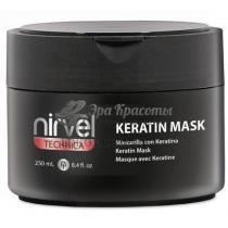 Восстанавливающая маска с кератином Keratin Mask Nirvel Professional, 250 мл
